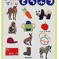 4歳~7歳頃向け本のプレゼントに、図鑑「はっけんずかん」(学研マーケティング)