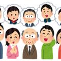 同窓会の名簿作成から案内状送付まで、人気の幹事代行サービスなら安心!