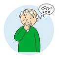 認知症の超早期サイン(シグナル)症状は、日常生活の些細な変化!