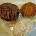 新百合ヶ丘のリリエンベルグは、焼き菓子、ザッハトルテ、ケーキ、何でもおいしい!お取り寄せも可能