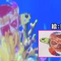 新江ノ島水族館は、夜のナイト・アクアリウムも口コミで話題!夏休みのデートや子連れ旅行に