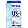 熱中症対策に効く飲み物や水と、スポーツドリンクと経口補水液の違い