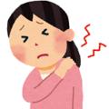 肩こりの本当の原因「筋膜」と、肩こりを根本的に治す竹井式ストレッチ体操(byためしてガッテン)