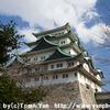 名古屋で、おいしいもの三昧!温泉付きホテル宿泊の、夢の2日間バスツアー!(byスマステーション)