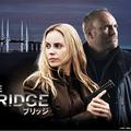 The Bridge/ブリッジ(スウェーデン・デンマークのドラマ)シーズン1、2の感想とあらすじと、シーズン3!
