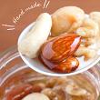 天然のサプリメント「クルミ」「マカダミアナッツ」の成分と効果、栄養、カロリー、おいしいナッツ専門店
