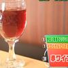 ファミレスのドリンクバーで作る、おいしい組み合わせの飲み物レシピ!