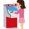 ゆうちょ銀行(〇五八支店)へのATMからの振り込みと、手数料のこと