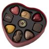 バレンタインのチョコレート、今年の人気チョコの値段とおすすめ!(マツコの知らない世界)