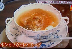150829oikawa2.jpg
