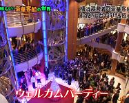 cruisematsuko10.png