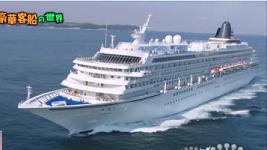 cruisematsuko17.png