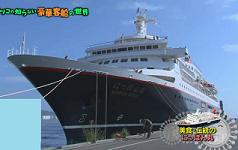 cruisematsuko18.png