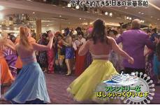 cruisematsuko24.png