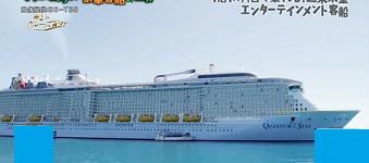 cruisematsuko31.png