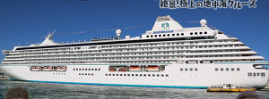 cruisematsuko38.png