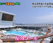 cruisematsuko7.png