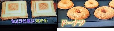 ishizaki4.png