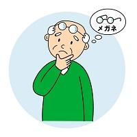 ninchi-man.jpg