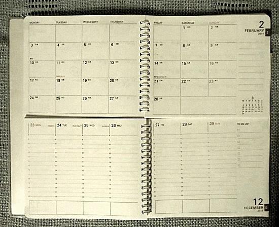 notebook1a.jpg