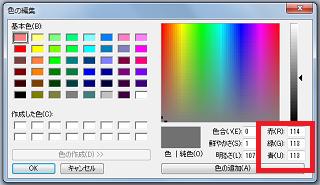 paint3.png