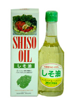 shiso-oil.png