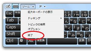 tabletpcpanel2.png