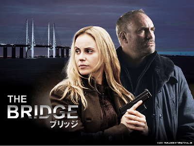 thebridge.png